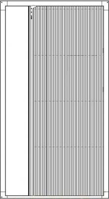 Вертикальное открывание